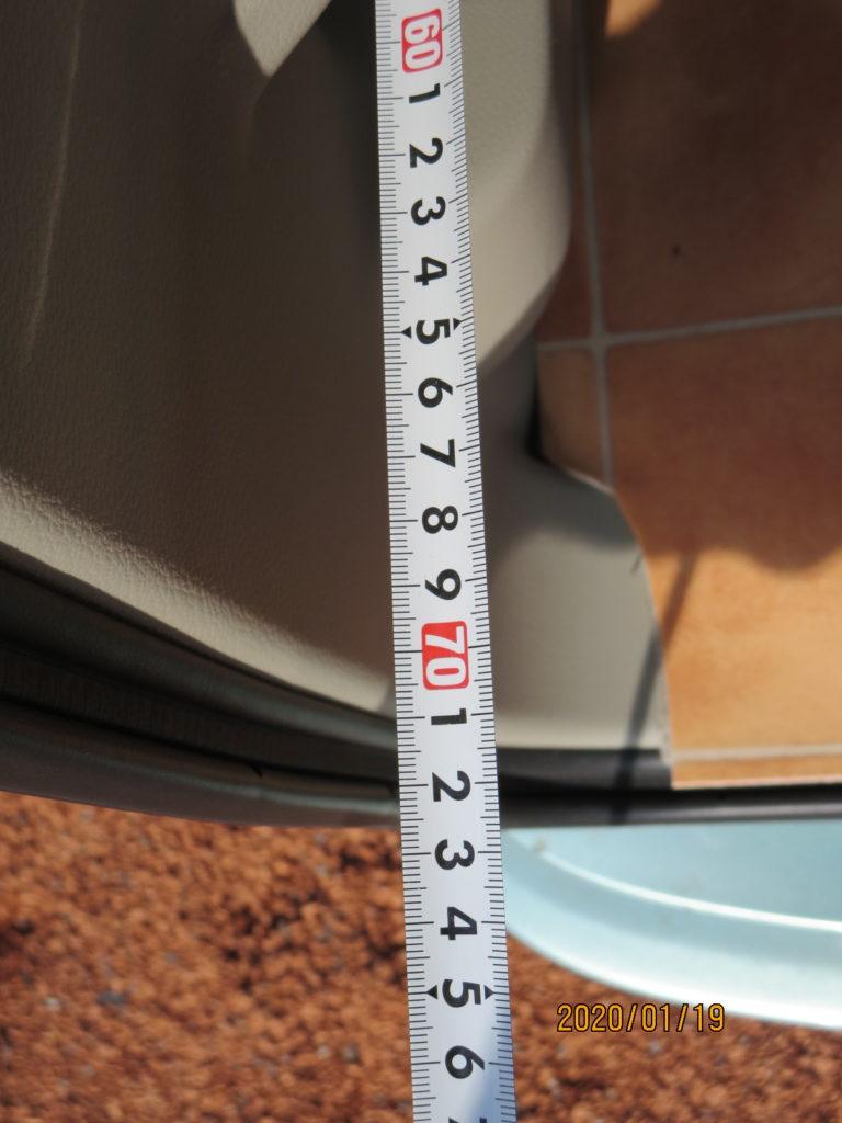 ラッゲージボードステーの下段の長さ 71cmと表示される