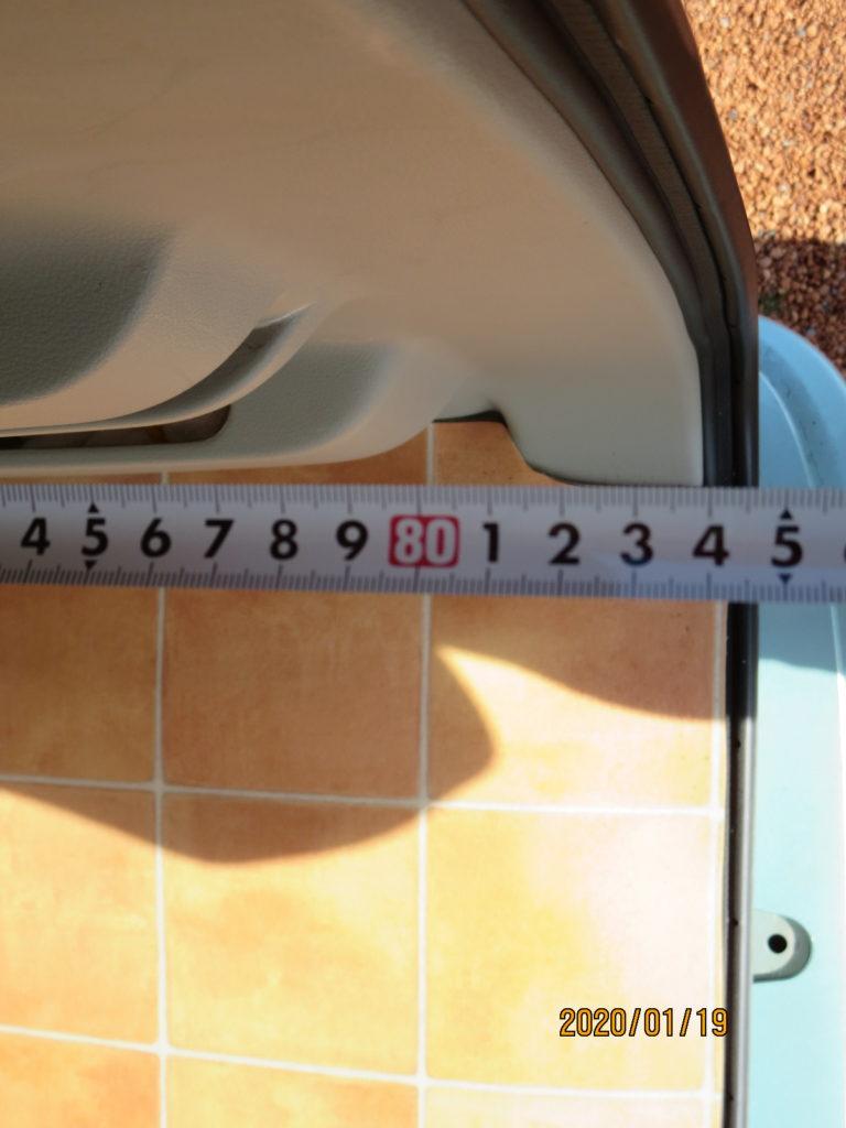 エブリイワゴンの荷室のサイズ 84cmと表示される