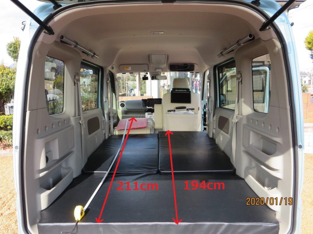 エブリィワゴンの車中泊の室内長の寸法 室内長最高状態