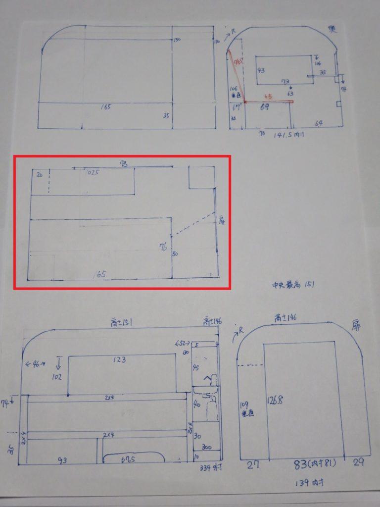 幌馬車くんの内装設計図面