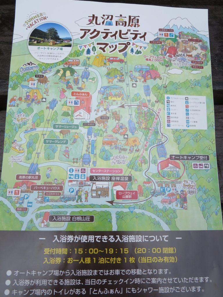 丸沼高原オートキャンプ場のアクティビティマップ