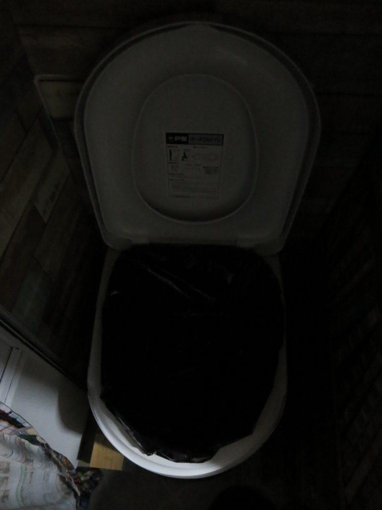 幌馬車くんのトイレ