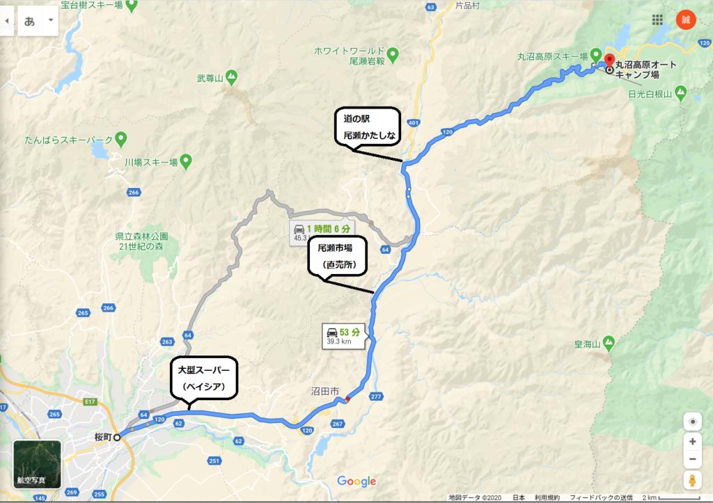 丸沼高原オートキャンプ場へのアクセスルート