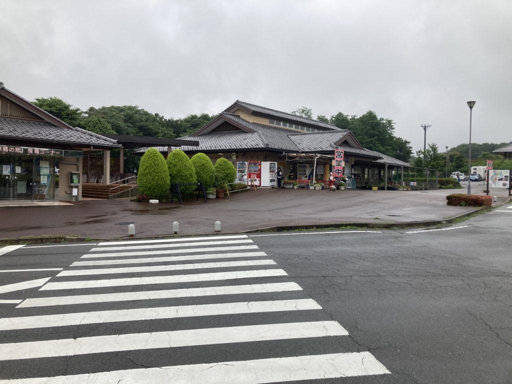 道の駅の赤城の恵み併設のあいのやまの湯の直売所