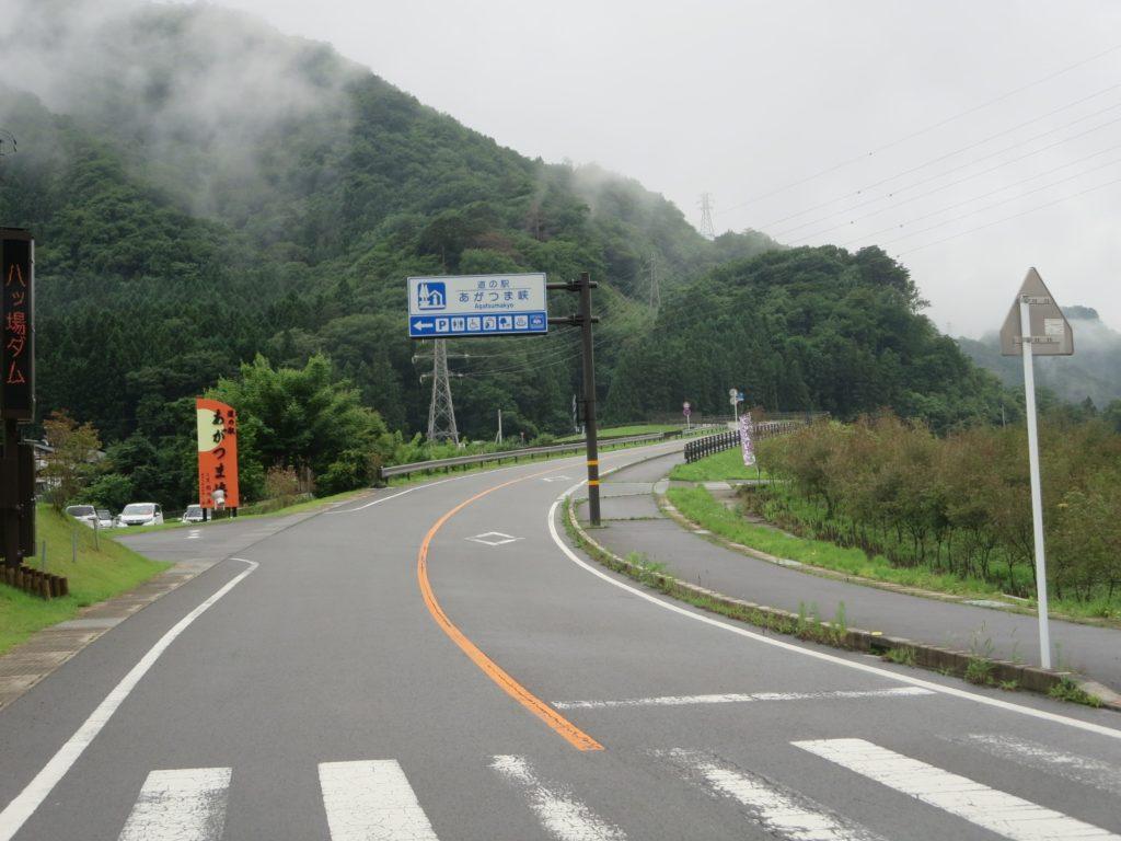 草津温泉、天狗第一駐車場の車中泊の道の駅あがつま峡立ち寄り