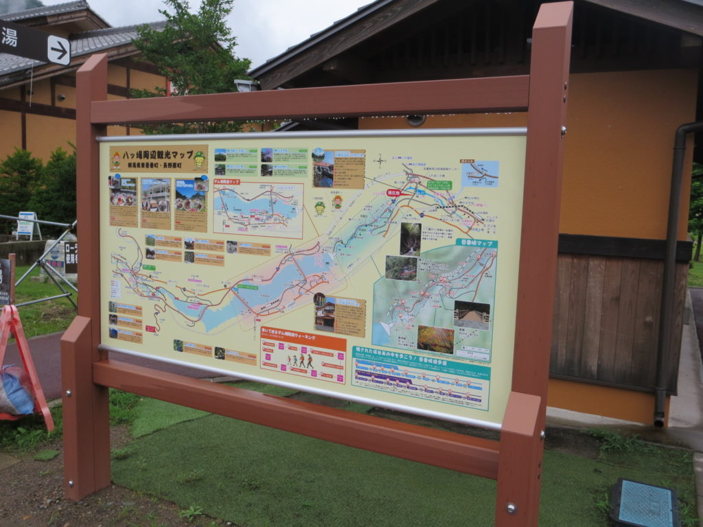 道の駅あがつま峡の観光マップ