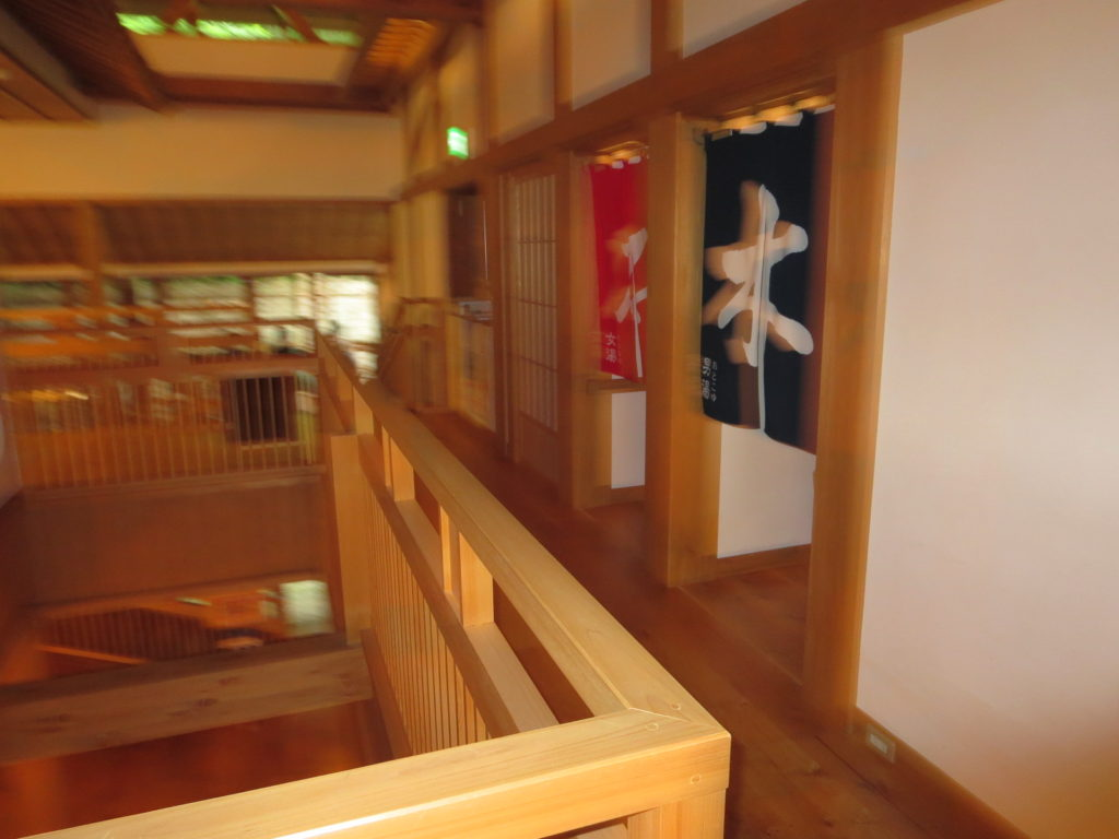 草津温泉 御座之湯の二階