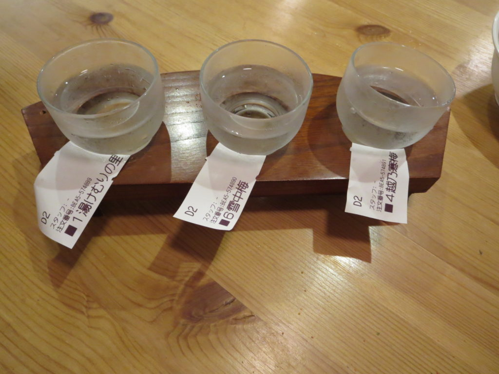 草津温泉、天狗第一駐車場の車中泊での居酒屋上州麺処 平野家で利き酒