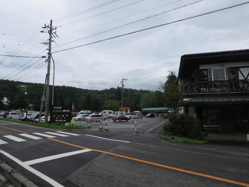 道の駅ビーナスライン蓼科湖
