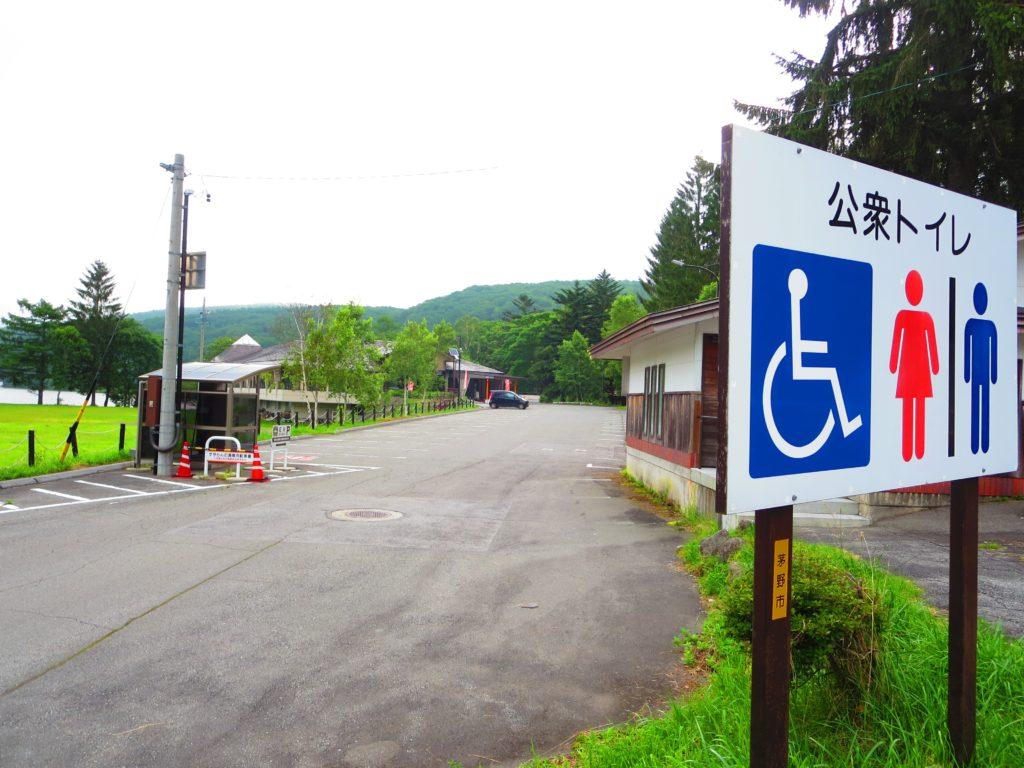 すずらんの湯の幌馬車くん車中泊 外の公衆トイレ