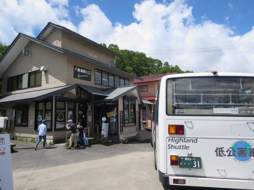 八島湿原ハイキング 八島ビジターセンターバス停