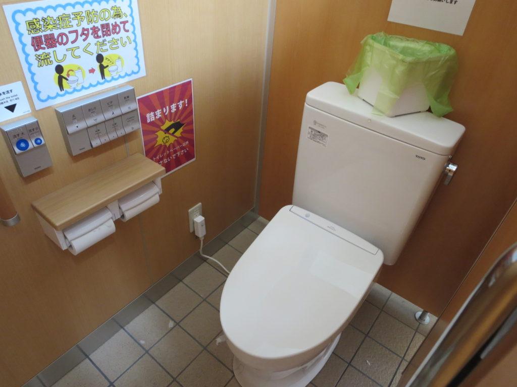 八島ビジターセンターのトイレ