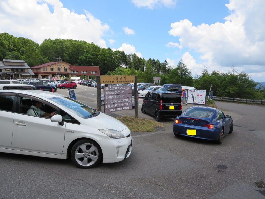 八島湿原ハイキング 八島ビジターセンターバ 駐車場 渋滞