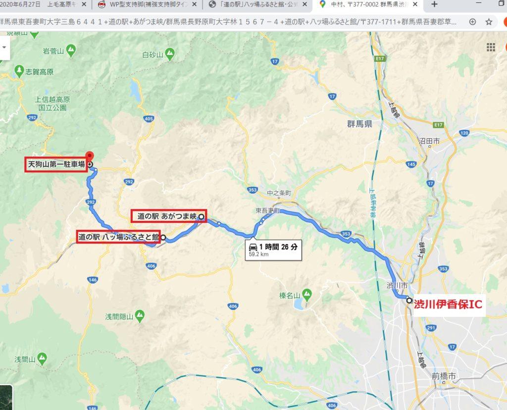 草津温泉、天狗第一駐車場の車中泊の行き方