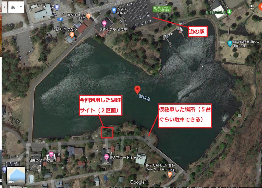 幌馬車くんと蓼の花オートキャンプ場 地図