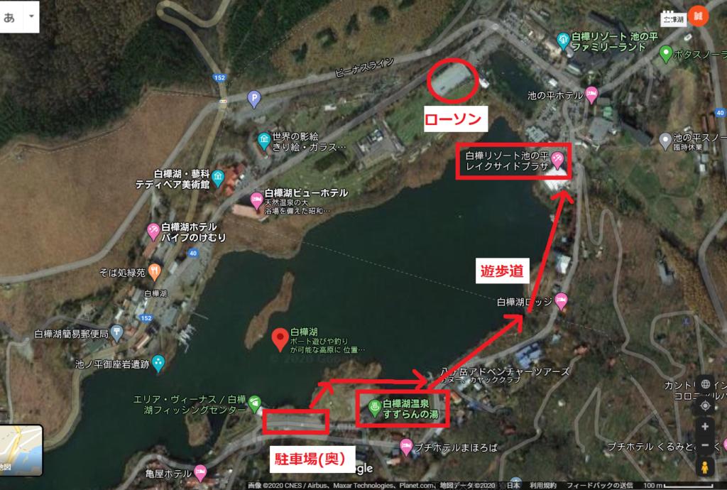 白樺湖マップ