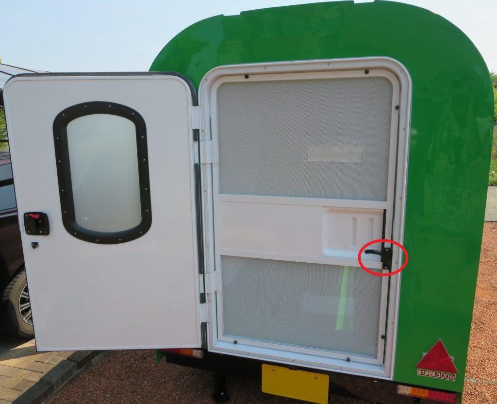 幌馬車くんのドアの網戸のドアノブ調整・修理 その部分とは