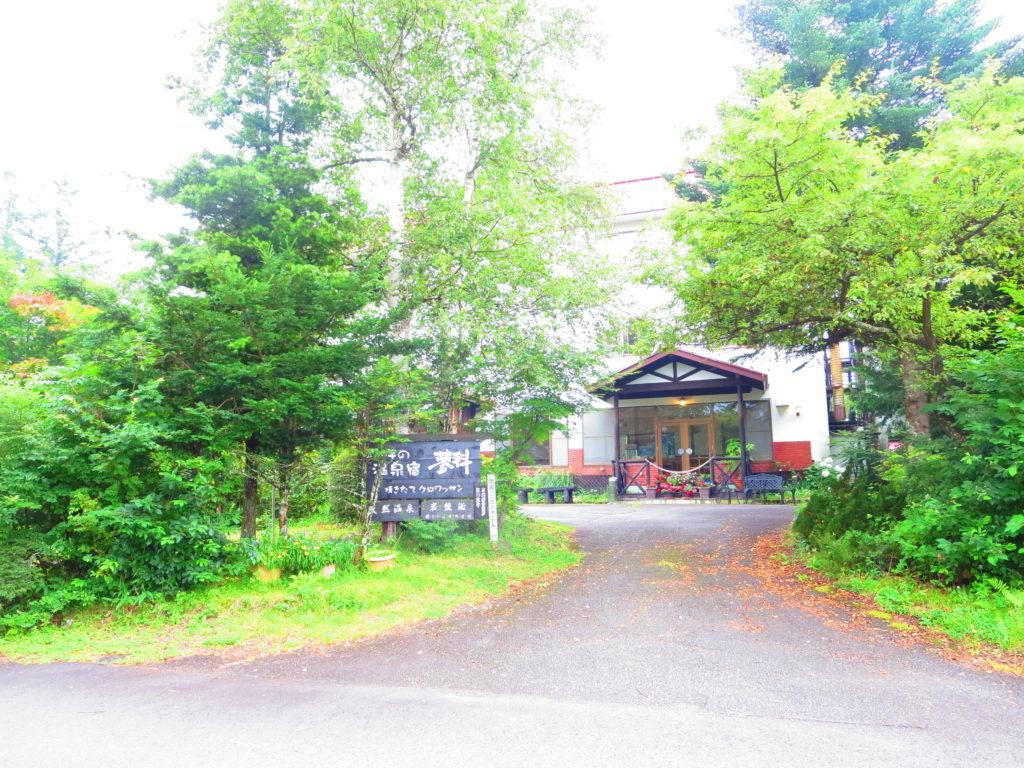 道の駅ビーナスライン蓼科湖のキャンピングトレーラーの幌馬車くん車中泊の宿