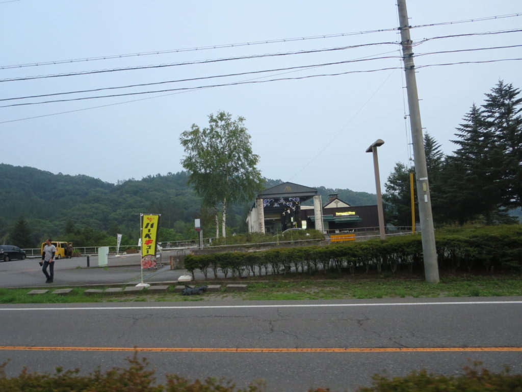 道の駅ビーナスライン蓼科湖のコンビニのヤマザキショップ