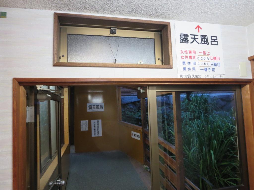 道の駅ビーナスライン蓼科湖の小斉の湯温泉の露天風呂案内
