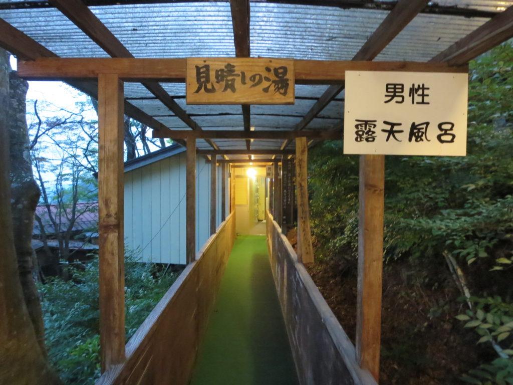 道の駅ビーナスライン蓼科湖の小斉の湯温泉の通路