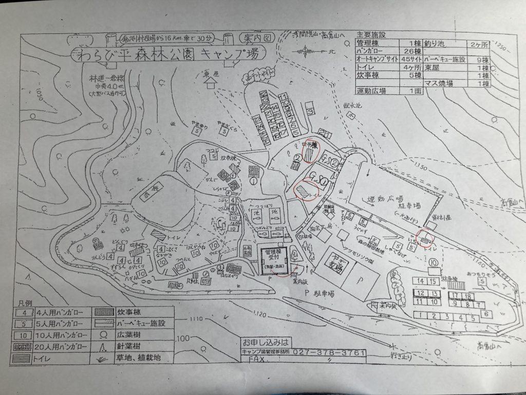 わらび平森林公園キャンプ場を軽キャンピングトレーラーの幌馬車くんでキャンプ場内マップ