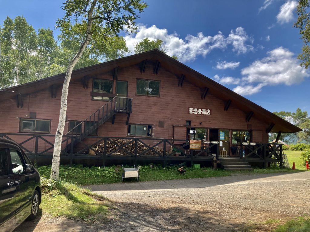 武尊牧場キャンプ場に幌馬車くんの軽キャンピングトレーラーで行く車中泊のキャンプ 管理棟