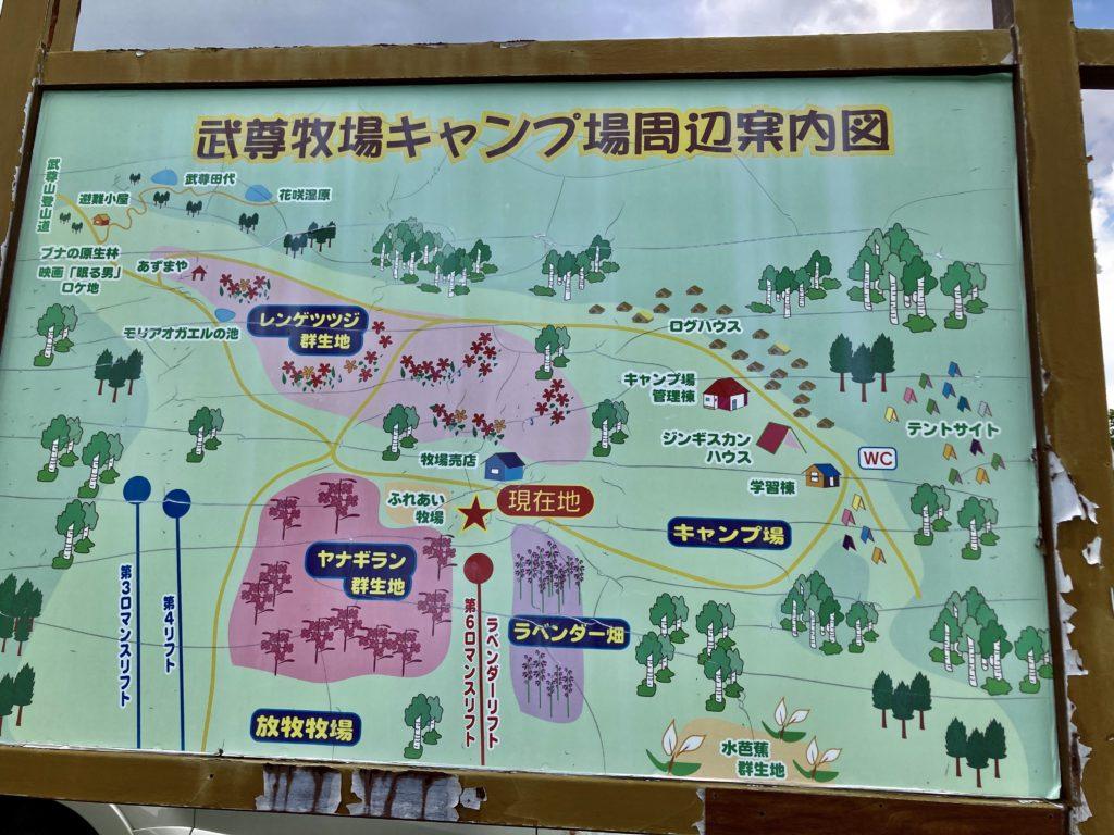 武尊牧場キャンプ場に幌馬車くんの軽キャンピングトレーラーで行く車中泊のキャンプ 周辺案内図