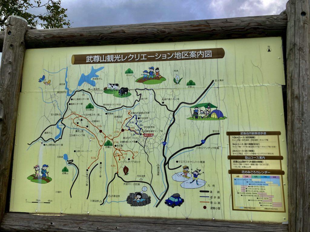 武尊牧場キャンプ場に幌馬車くんの軽キャンピングトレーラーで行く車中泊のキャンプ 武尊付近案内図
