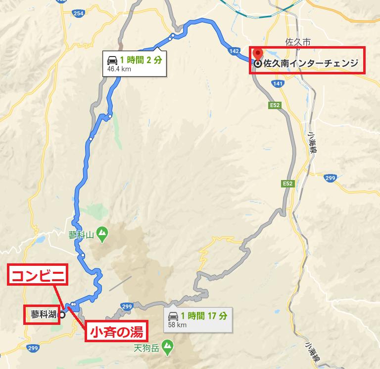 道の駅ビーナスライン蓼科湖と霧ヶ峰キャンプ場車中泊 アクセス