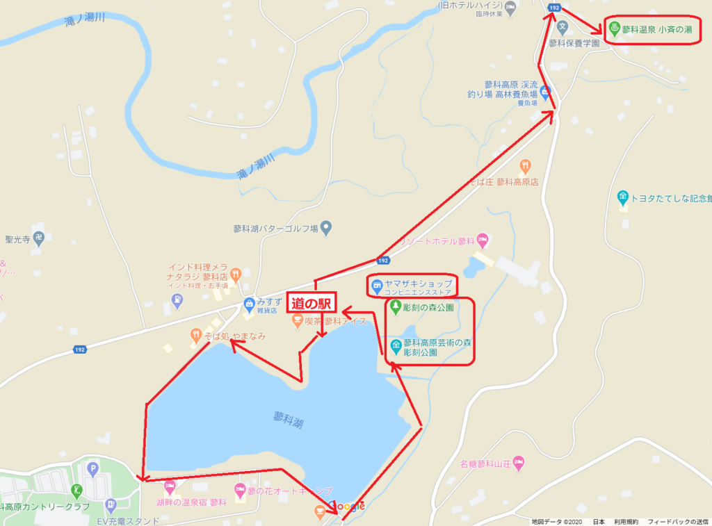 道の駅ビーナスライン蓼科湖から蓼科湖のハイキング、コースマップ