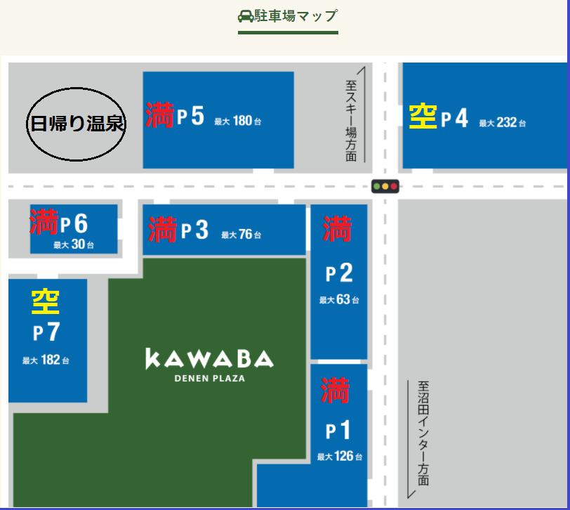 道の駅・川場田園プラザに幌馬車くんの軽キャンピングトレーラーで行く 駐車場マップ