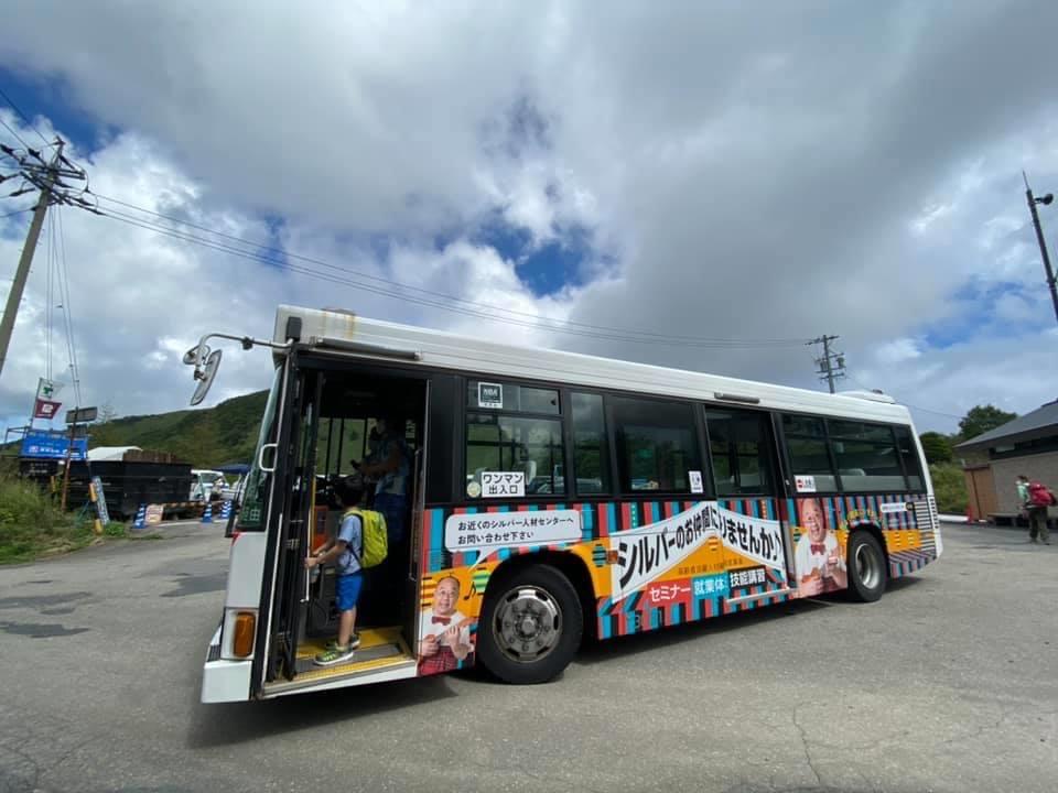 幌馬車くんと行く霧ヶ峰スキー場の車中泊の八島ビジターセンターのバス停到着