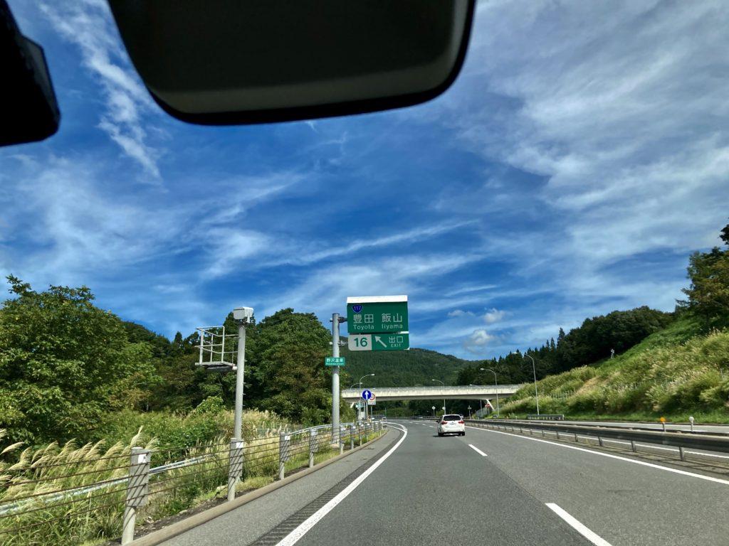 野沢温泉、野沢温泉スキー場の第二駐車場「車中泊」の豊田飯山ICの出口