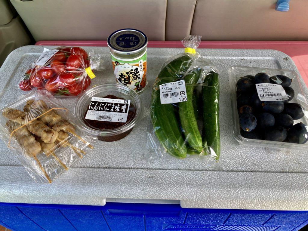 道の駅「ふるさと豊田」で購入した野菜や食材