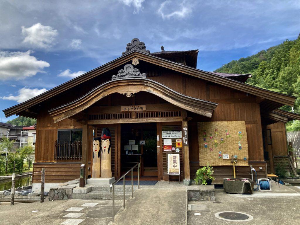 野沢温泉の外湯「ふるさとの湯」