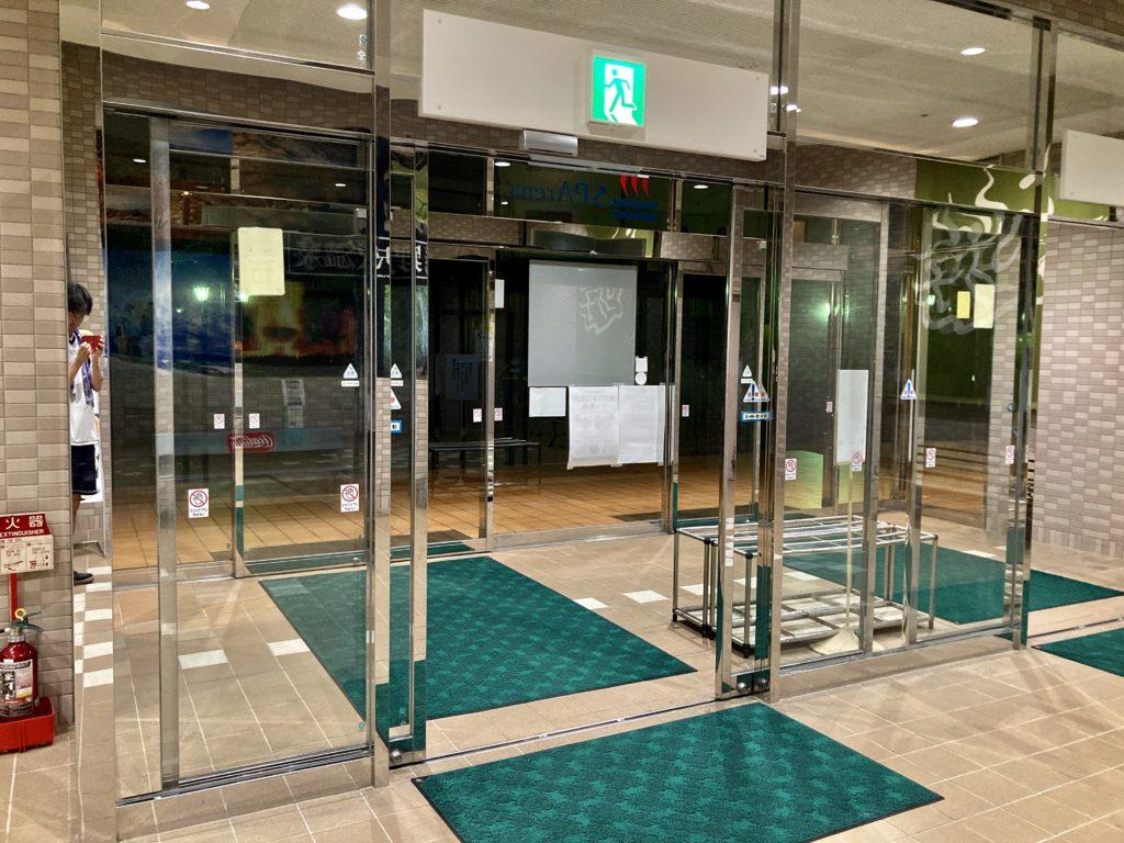 野沢温泉の日帰り温泉施設「スパリーナ」の入口