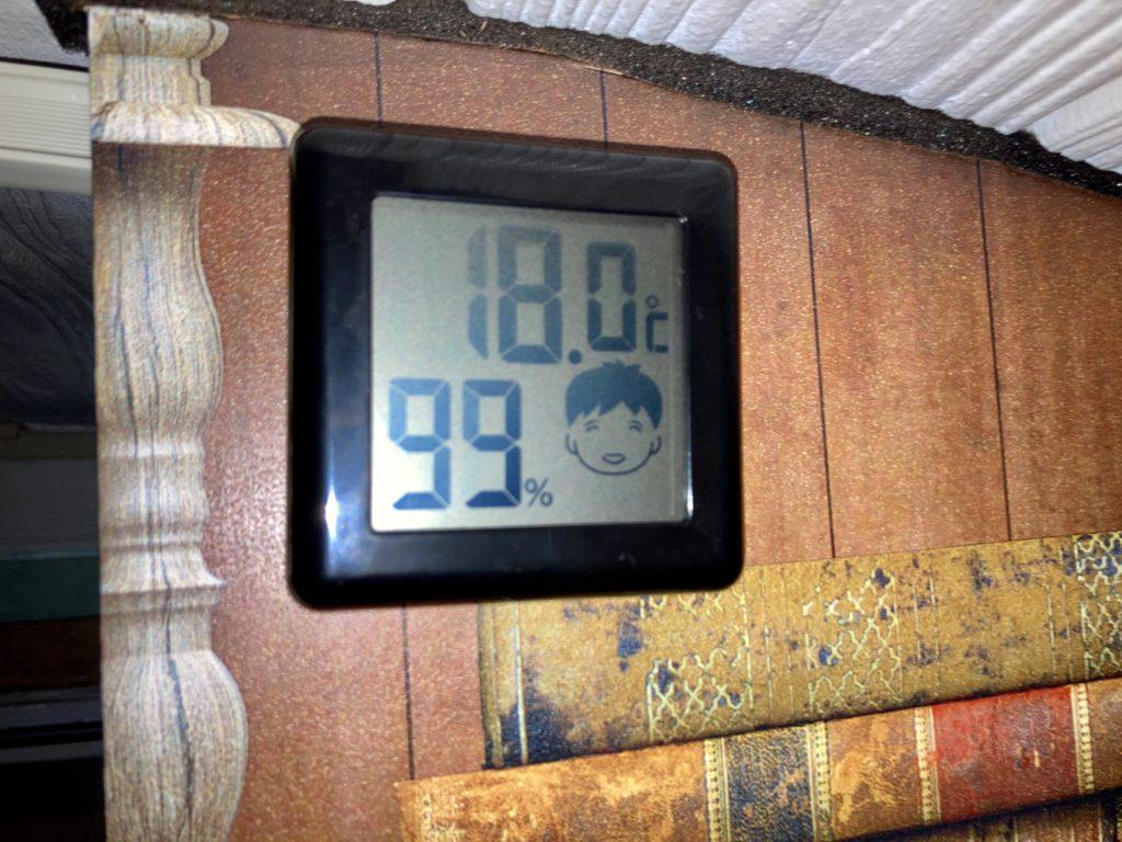 幌馬車くんでトレーラー飲み 9月の室内気温