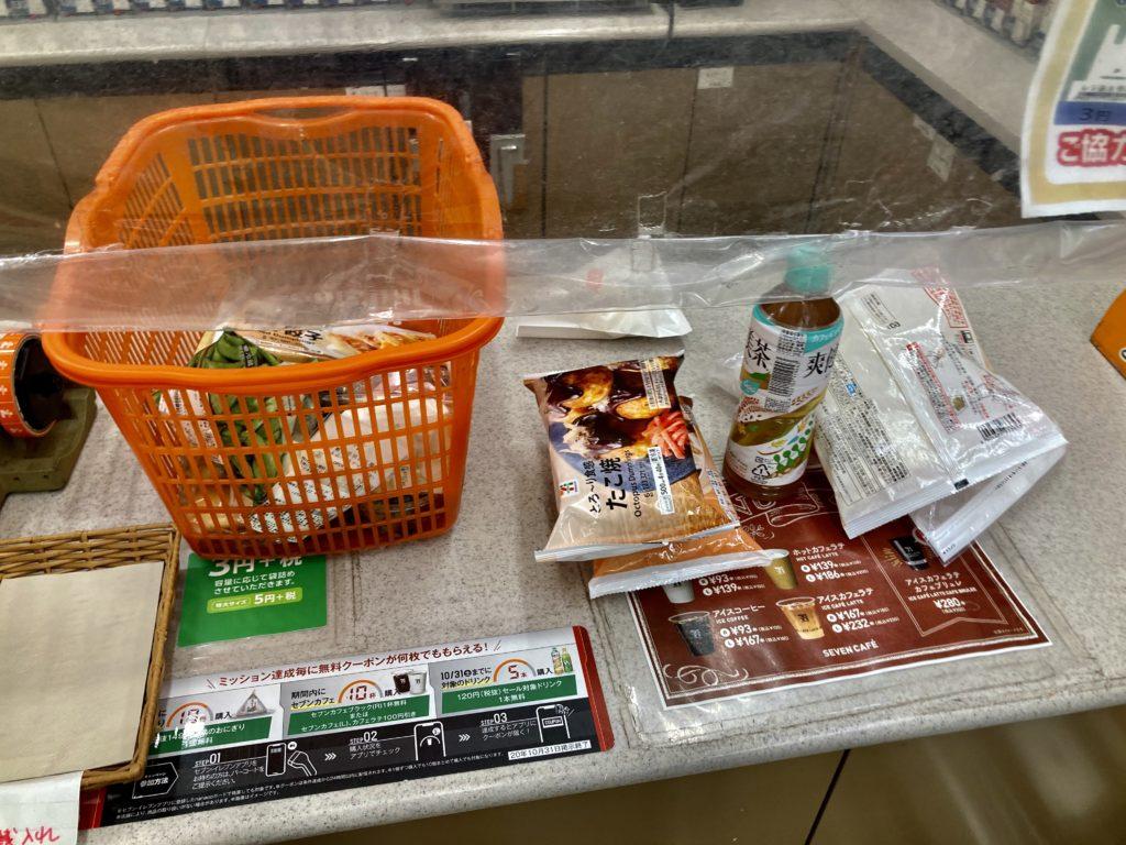 幌馬車くんと行くパルコール嬬恋道中のコンビニで食料を調達