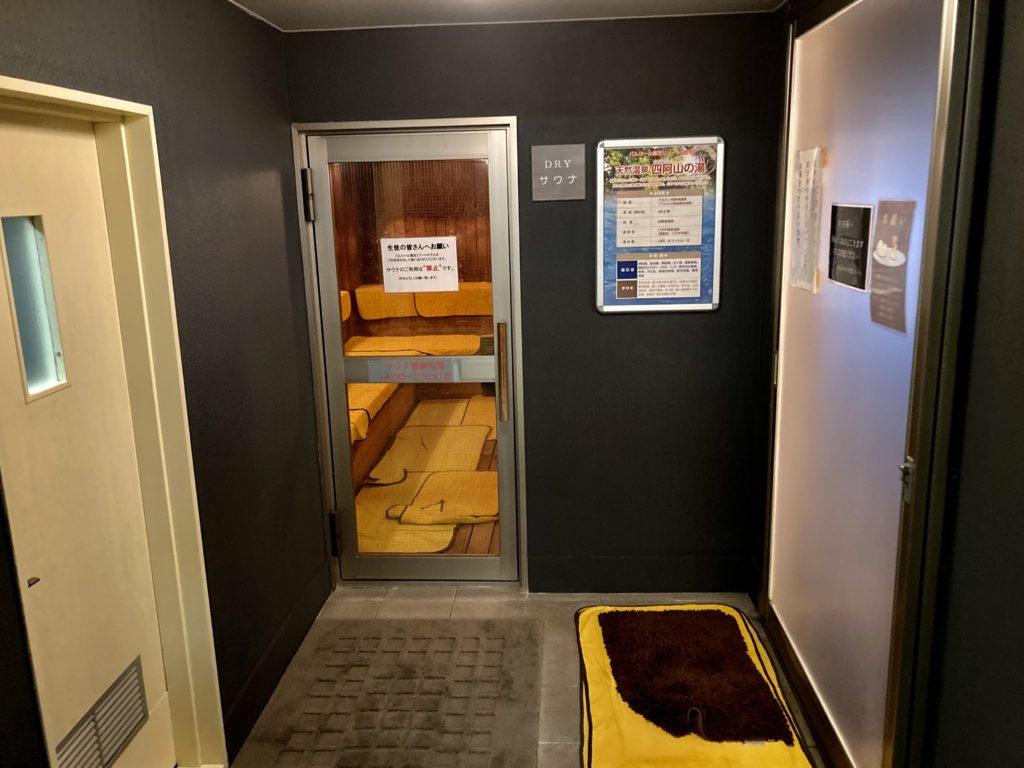 パルコール嬬恋リゾートホテルの天然温泉「四阿山の湯」サウナ室