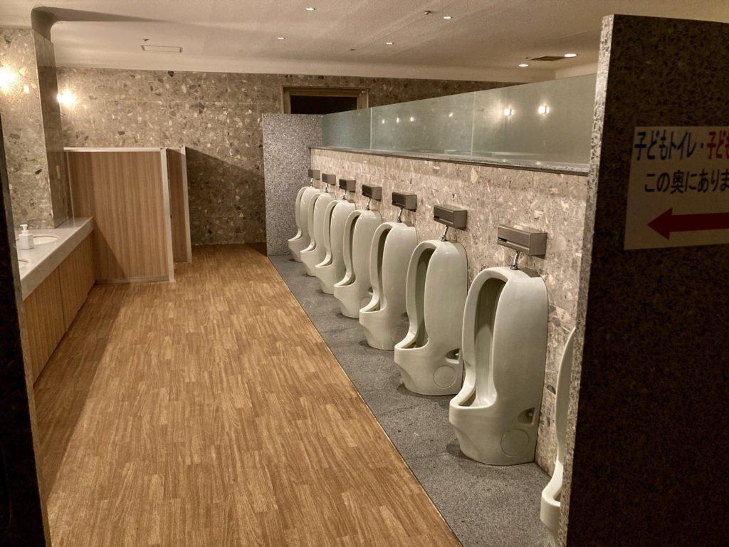 パルコール嬬恋リゾートホテルのトイレ
