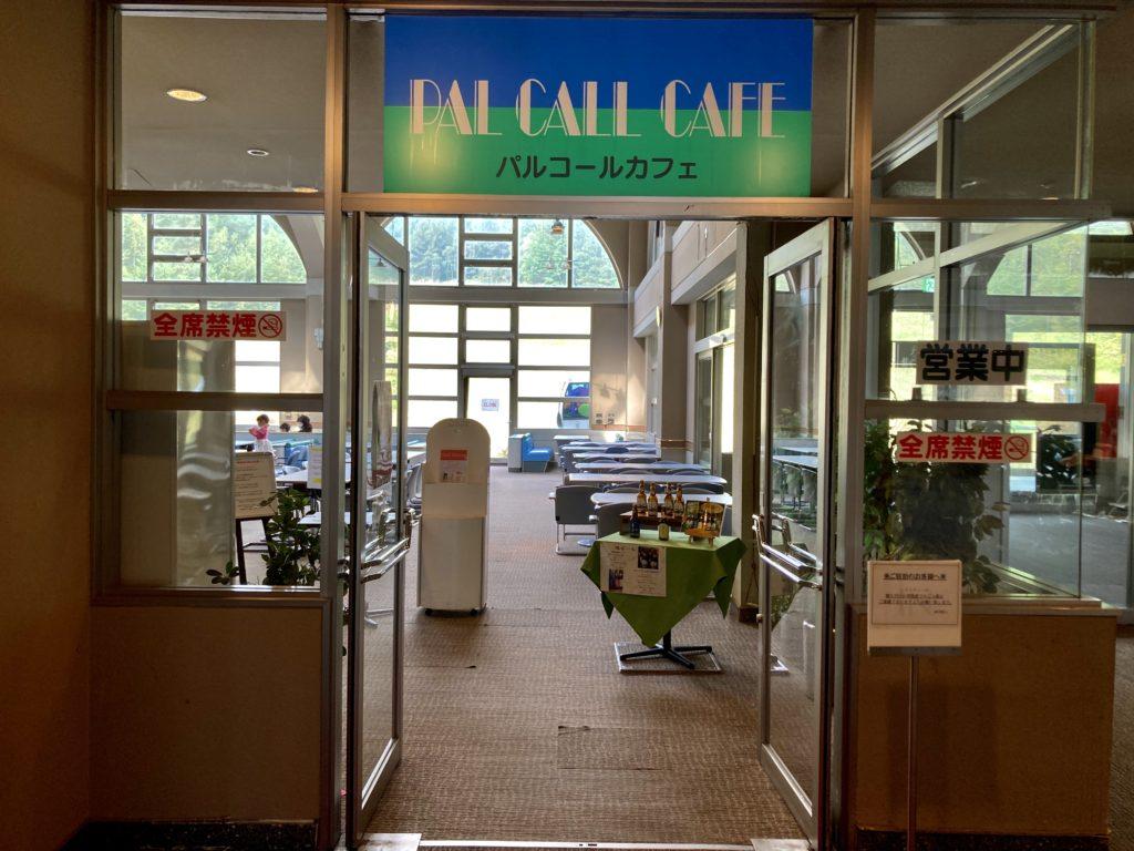 パルコール嬬恋リゾートホテルの朝食バイキングのパルコールカフェ
