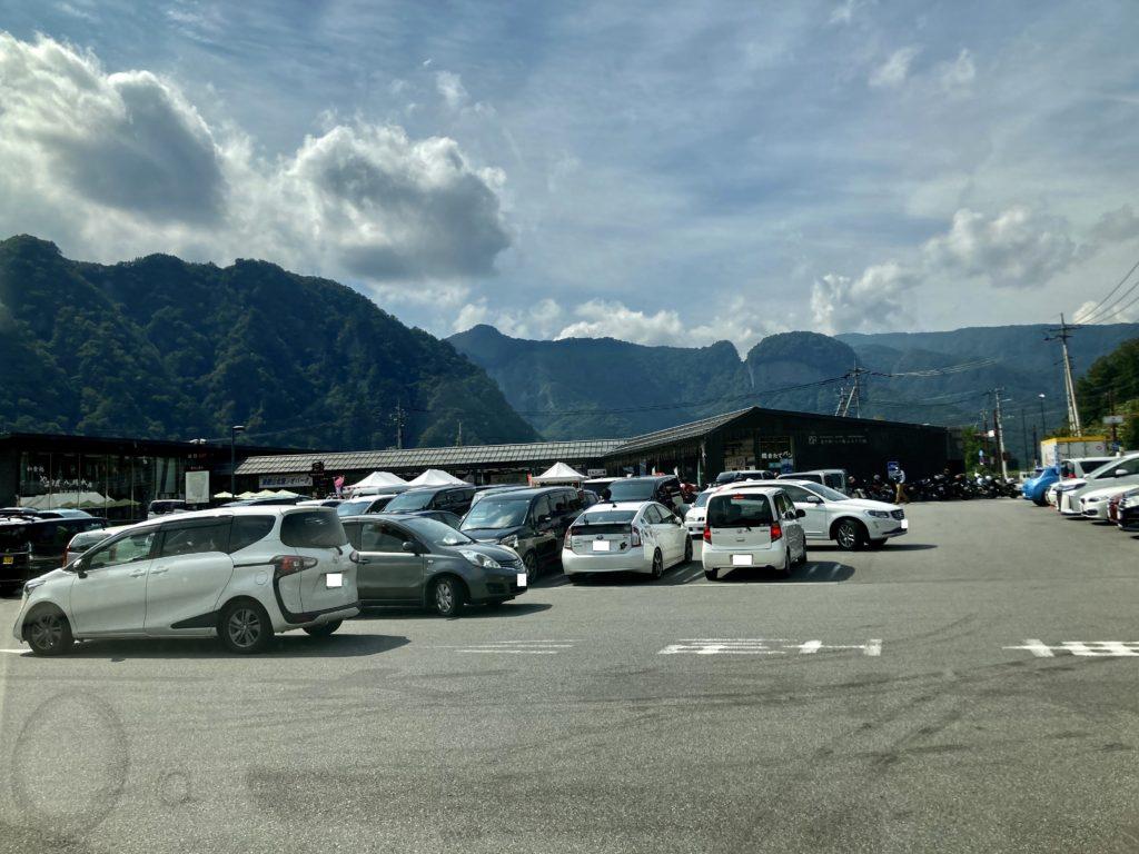 道の駅「八ッ場」の駐車場