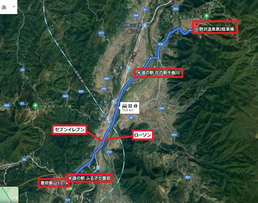 幌馬車くんと行く野沢温泉、野沢温泉スキー場の第二駐車場「車中泊」のアクセスルート