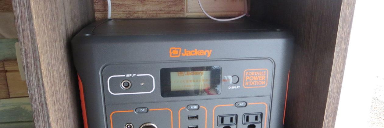 大容量バッテリーのJackery700