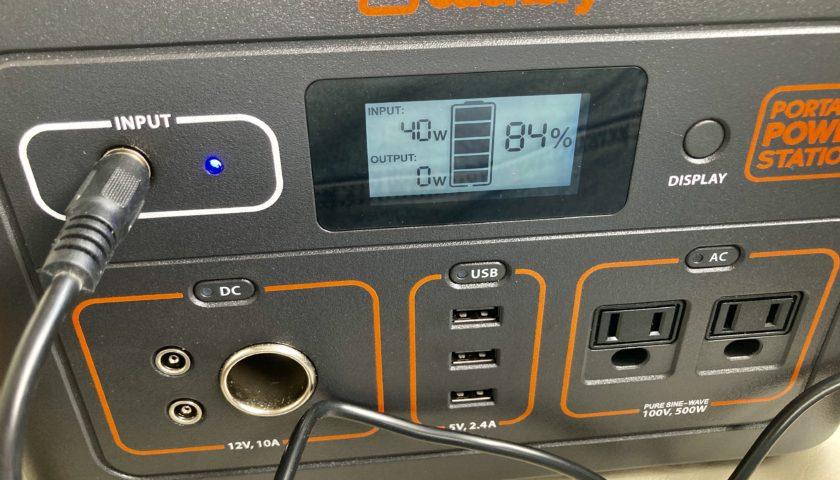 Jackery ポータブル電源 700 のシガーソケットでの充電時間