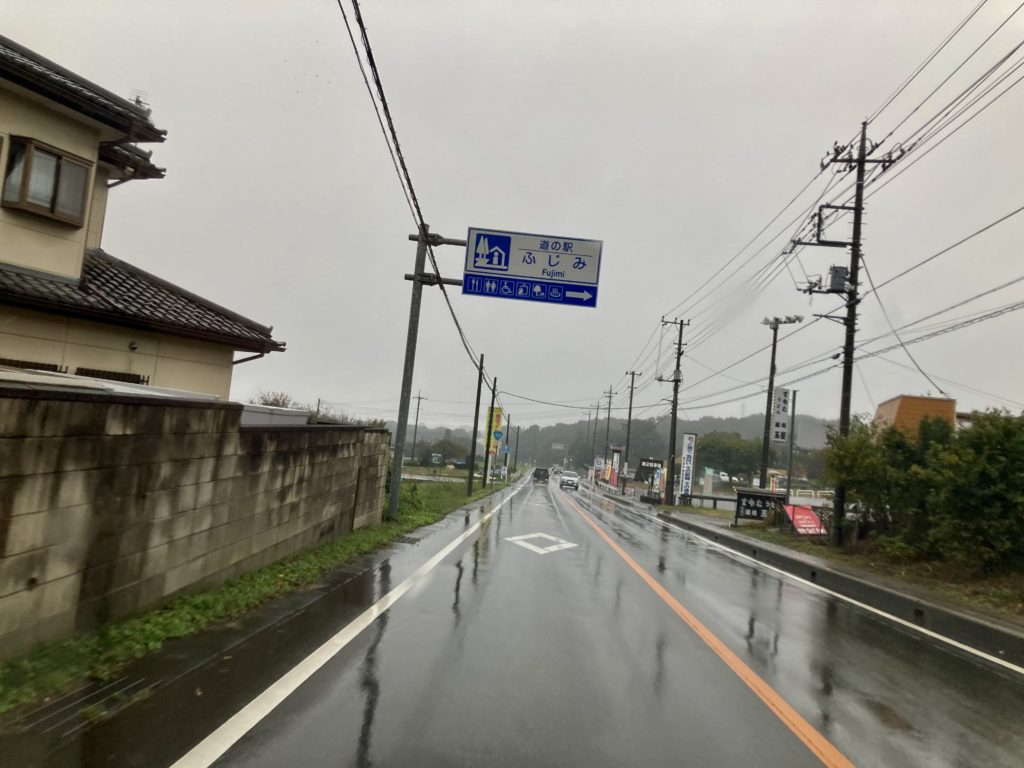 幌馬車くんと行く道の駅「ふじみ」冨士見温泉ふれあい館の看板