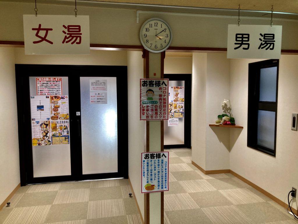 冨士見温泉ふれあい館の温泉入口