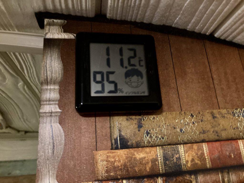 幌馬車くんと行く道の駅「ふじみ」キャンピングトレーラー車中泊の気温