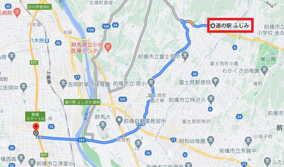 幌馬車くんと行く道の駅「ふじみ」冨士見温泉ふれあい館のアクセスルート